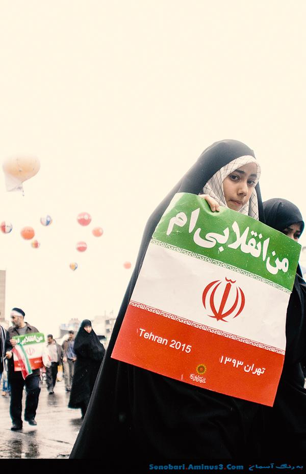 22bahman iraniain woman hijab  بیست و دو بهمن