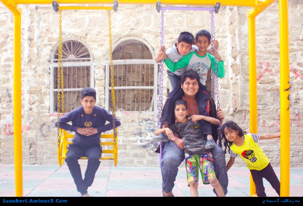 بچه های بوشهر