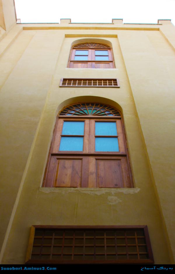 iranian window