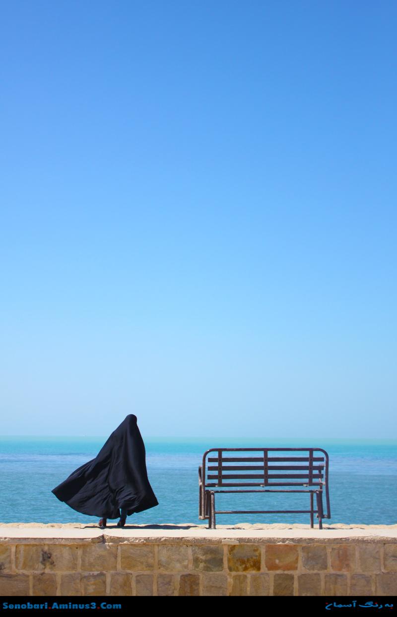 Persian gulf خلیج فارس
