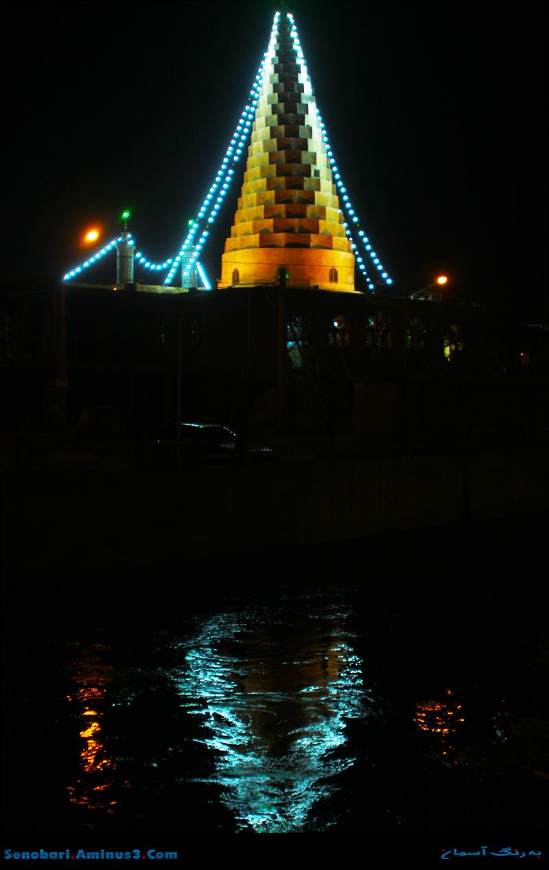 حرم حضرت دانیال نبی در شوش خوزستان Shush : Daniel