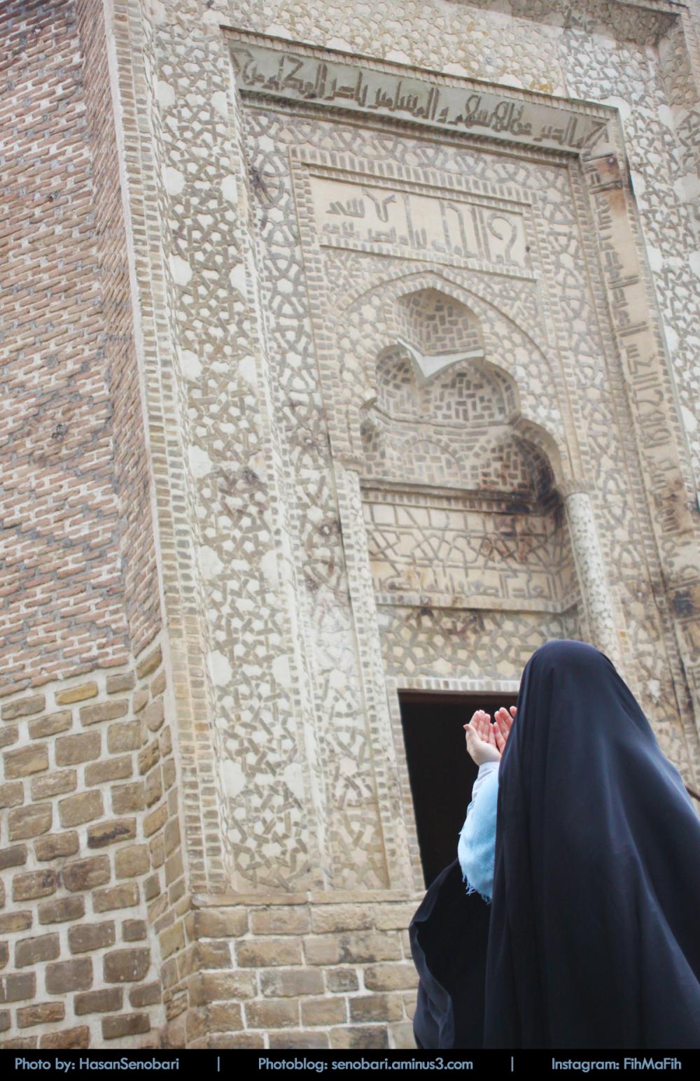 نماز + معماری + بنای برج سه گنبد در ارومیه + Urmia