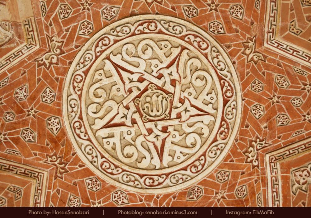 نقش نام مبارک الله در کاشی های گنبد سلطانیه زنجان
