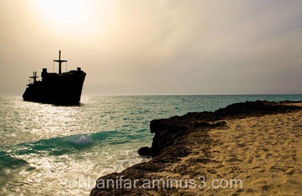 کشتی یونانی/کیش