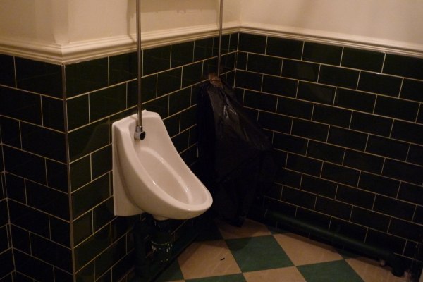 Urinal jacket