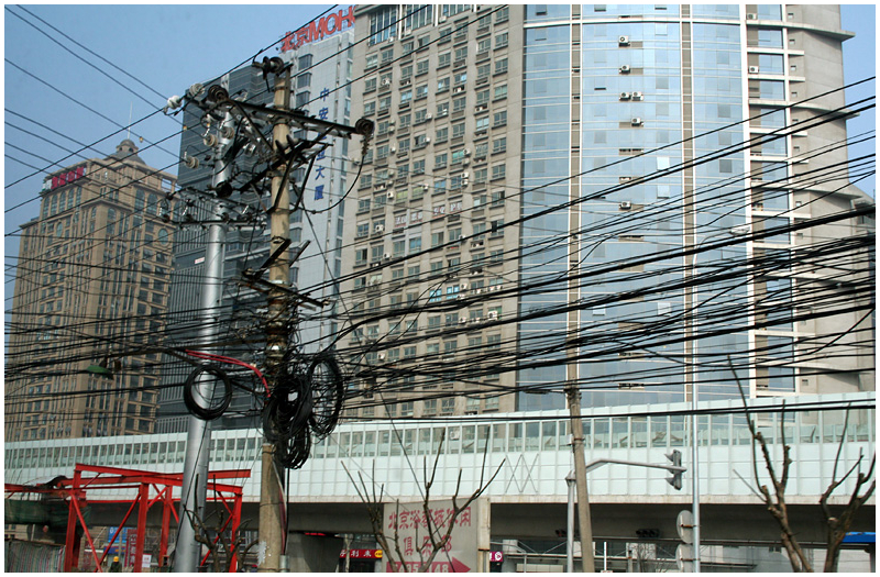 Wired Beijing