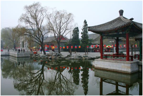 Garden in Beijing