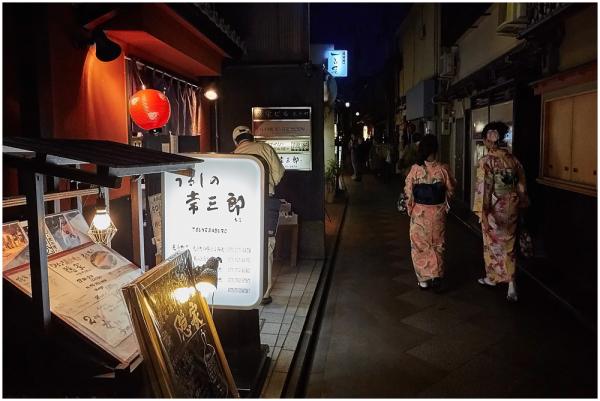 Night walk, 6. Kyoto