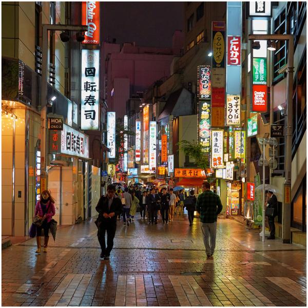 City walk, 12. Tokyo