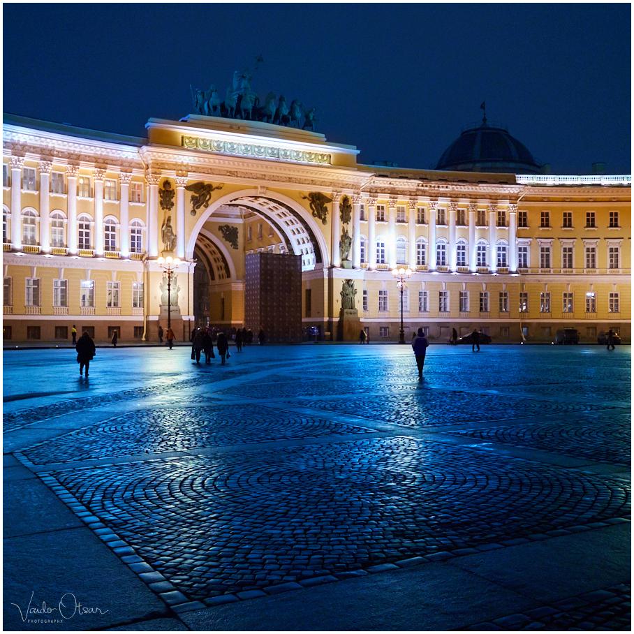 Kindralstaabi koone Peterburis