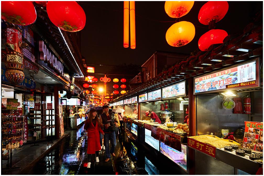 Pekingi toidutänav