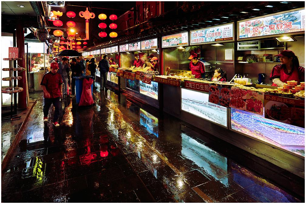 Toidutänav Pekingis