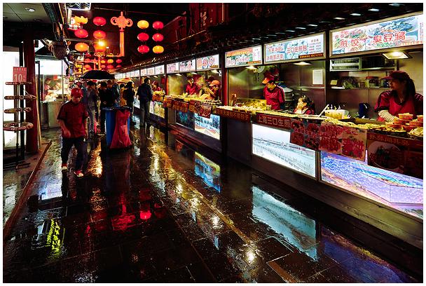 Toidutänav / Night food street