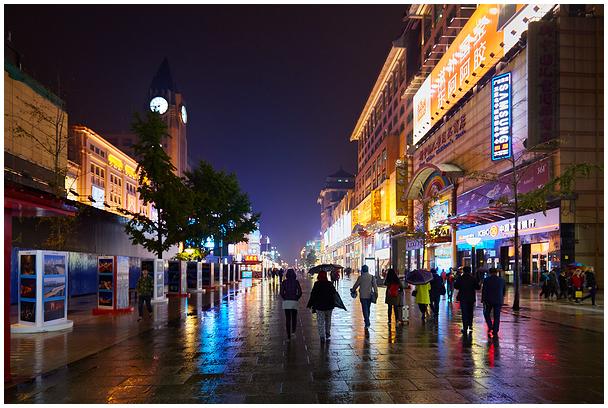 Õhtu Pekingis