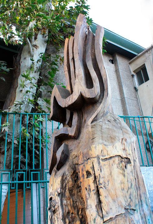 Tree, God, Sculpture