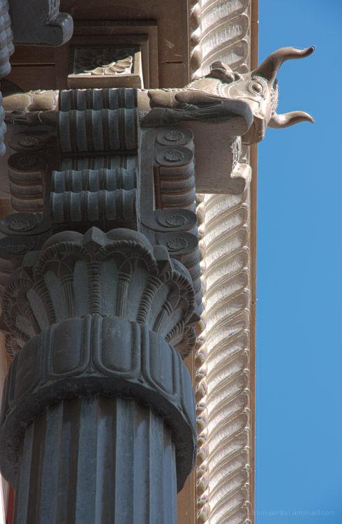 Architect, Hakhamaneshi, Hashtgerd, Persepolis