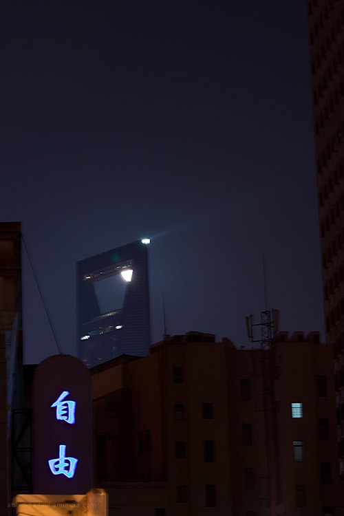 Shanghai, tower, trap the moon
