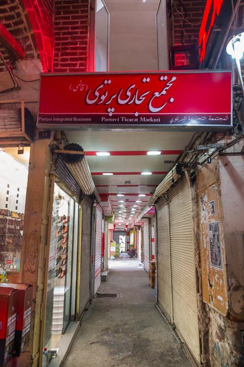 Partovi commercial complex, Tabriz, Bazar,