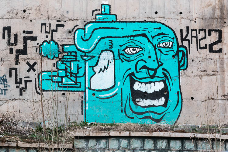 Grafity, Sasan Park, Tehran, Velenjak
