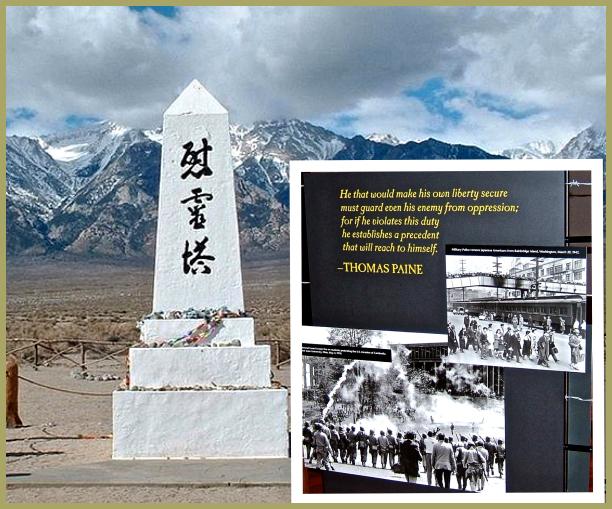 Manzanar   WW II Japanese American Internment