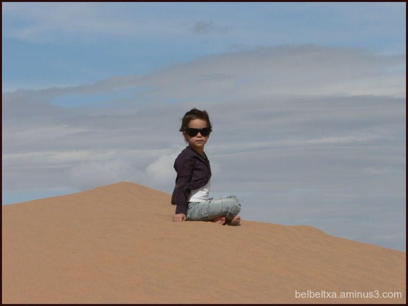 Su duna // Her dune
