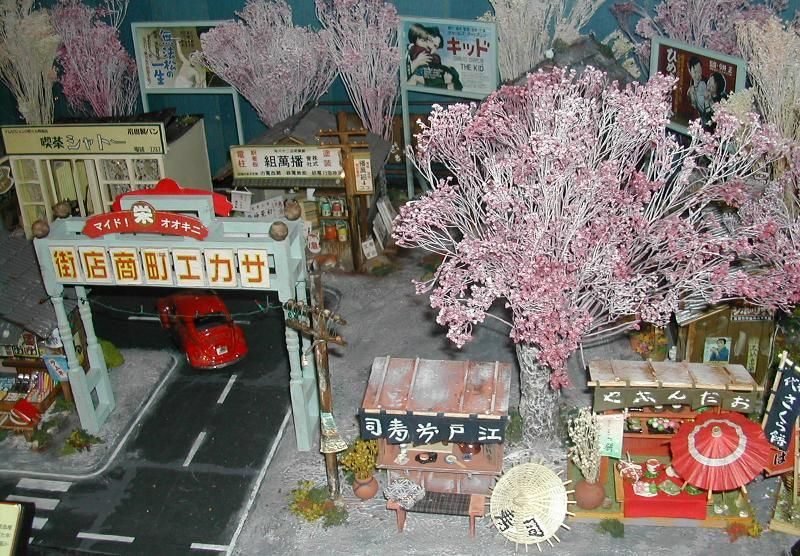 Miniature Museum, Taiwan
