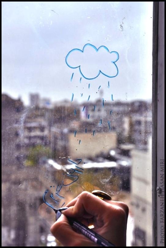بارون عزیزم