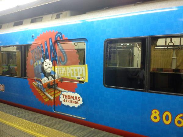 Thomas the Train (Ⅰ)
