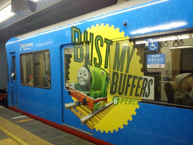 Thomas the Train (Ⅱ)