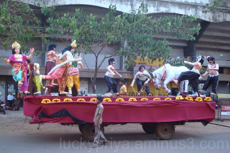 Indian Display