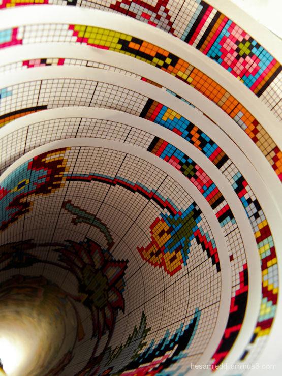 art tube
