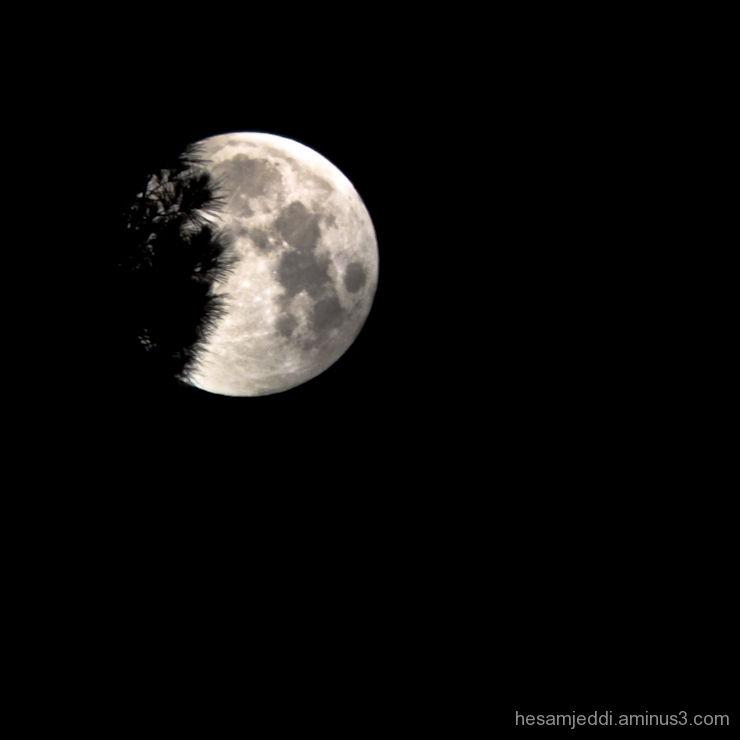 me & moon
