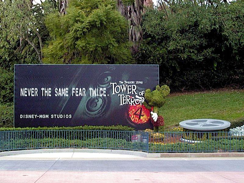 WDW, Disney, Jud, Hollywood Studios, Tower of Terr