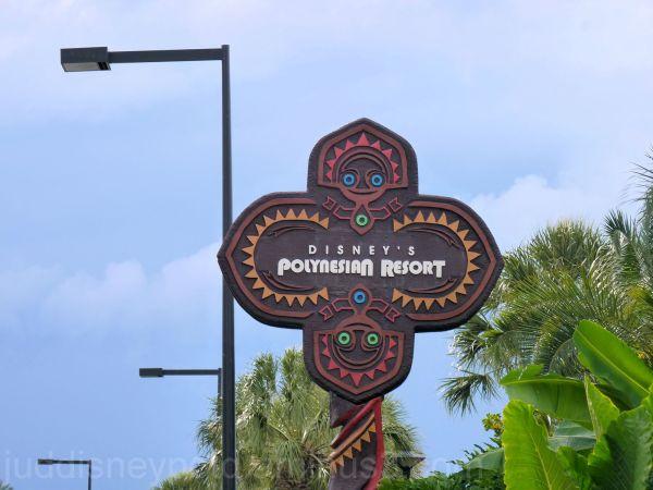 Jud, Disney, Polynesian Resort