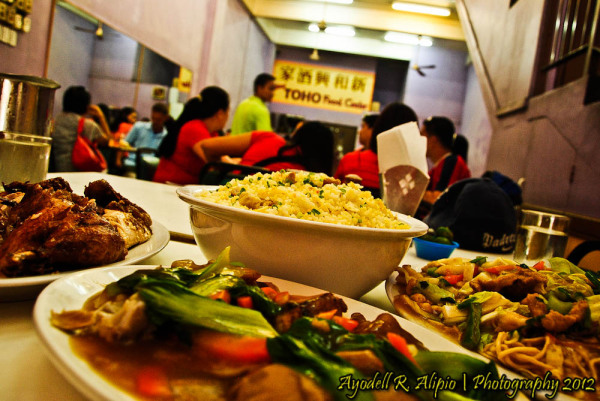 Toho Food Center