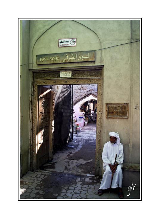 Souks et marchés d'Oman (02)