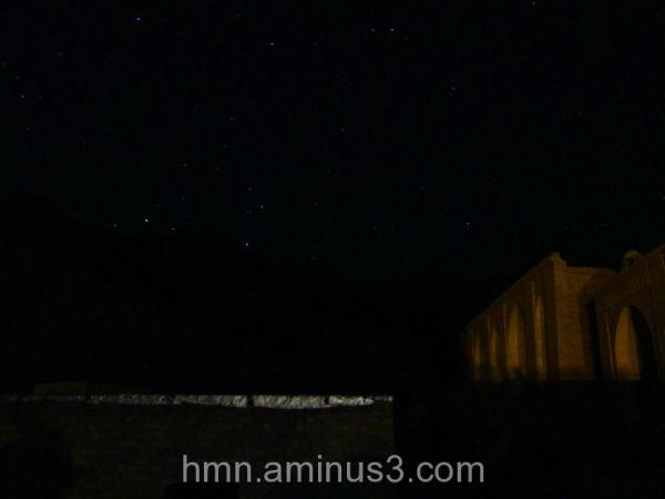 stars  2 (ستاره ها )