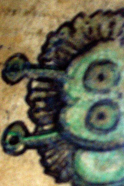 photograph of a doodle