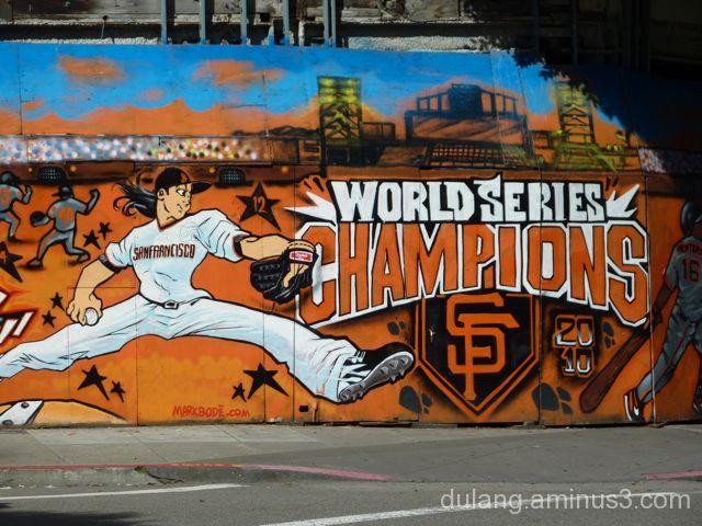 Giants Baseball Team Mural