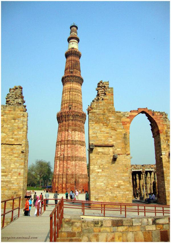 Qutub Minar -3