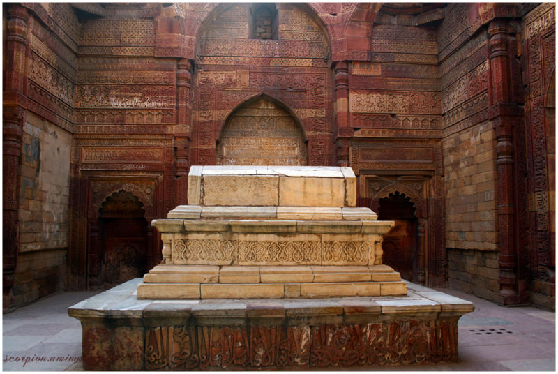 Tomb of Iltutmish, Qutub Complex, New Delhi