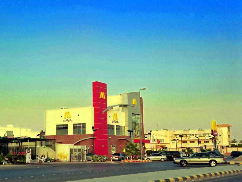 McDonald - the whole nine yards