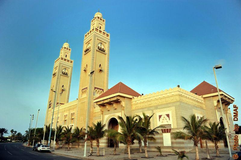 Corniche Royal Mosque