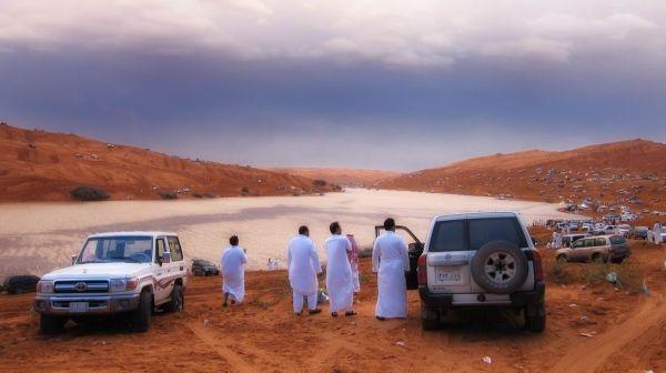 Lake - Instant - kararah