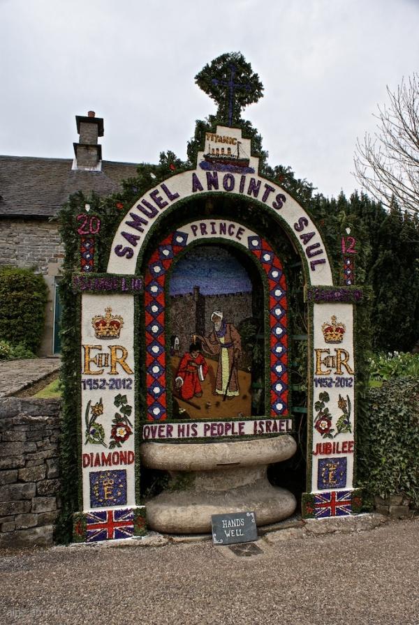 Jubilee Well