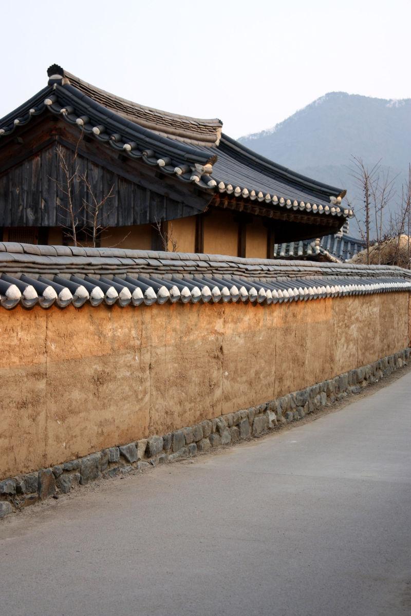 Andong village