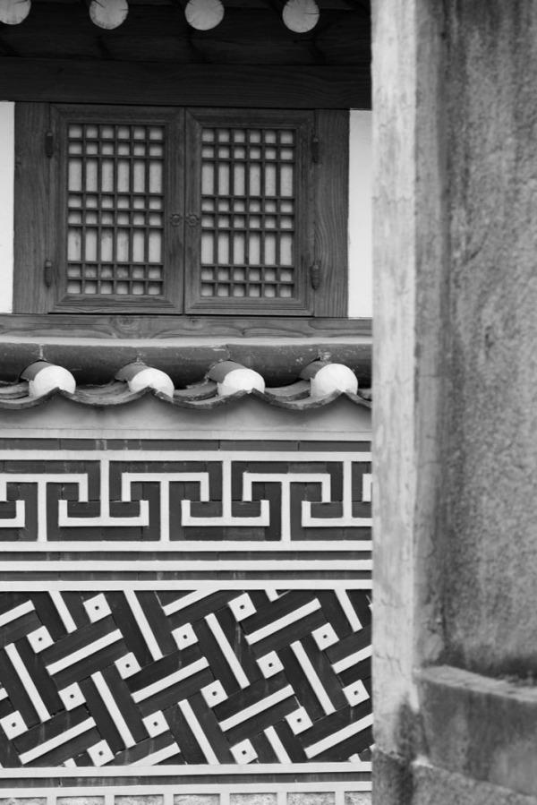 Bukchon walls