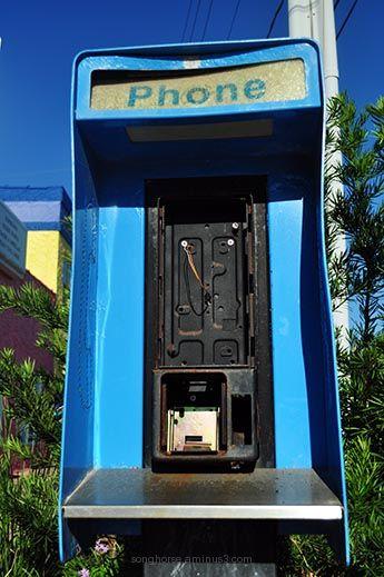 phantom phonebooth