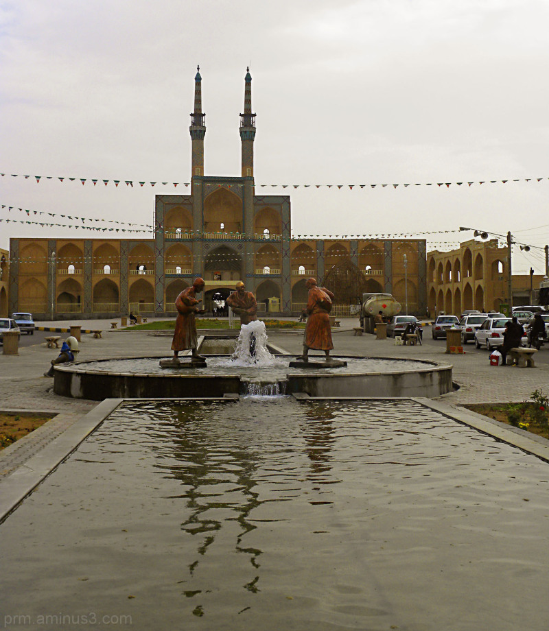 ....Mirchakhmagh square....