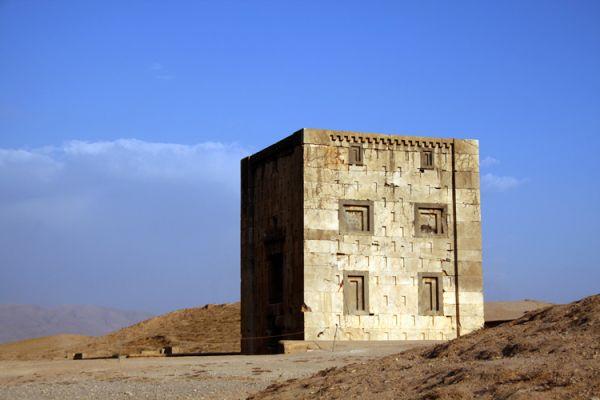 Kaaba of Zoroaster